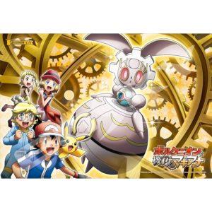 Pokemon the Movie: Volcanion & The Mechanical Marvel 108-Piece Jigsaw Puzzle