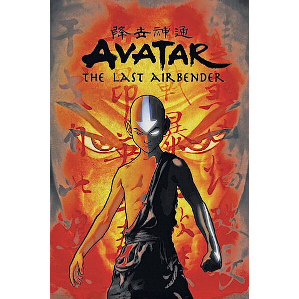51675-avatar-the-last-airbender-poster