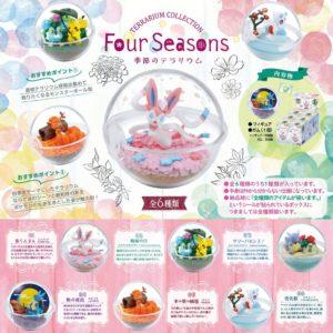 Pokemon Four Seasons Terrarium Collection Blind Box