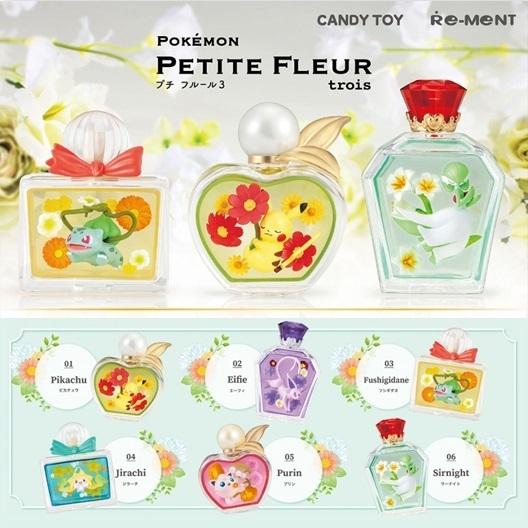 pokemon-petite-fleur-trois-blind-box (1)