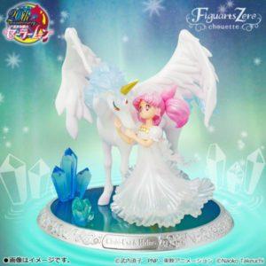 Chibi-Usa & Helios Sailor Moon FiguartsZERO Chouette Figure