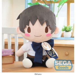 Evangelion Series Preciality SP Shinji Plush