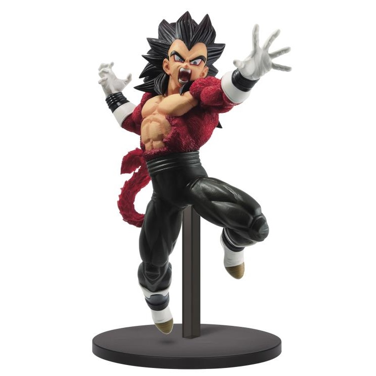 Super Saiyan 4 Xeno Vegeta Super Dragon Ball Heroes 9th Anniversary Figure (1)