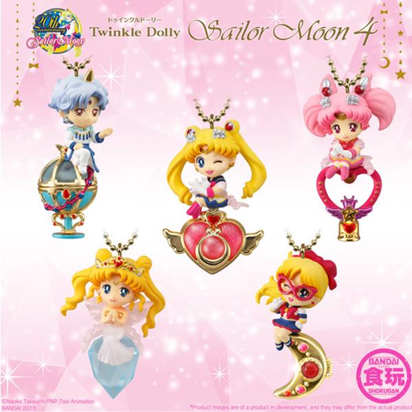 Twinkle Dolly Sailor Moon Series Vol. 4 (1)