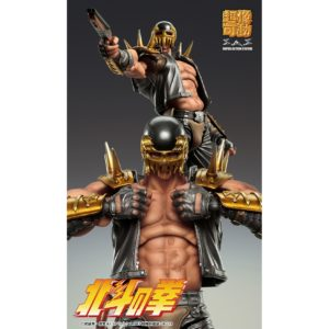 Jagi Chozokado Super Action Statue