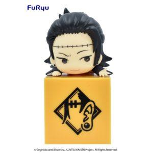 """Suguru Geto """"Jujutsu Kaisen"""" Hikkake Figure"""